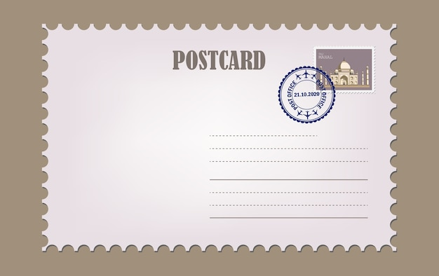 白い紙の質感のはがき。スタンプ付きの空白のビンテージポストカードテンプレート。