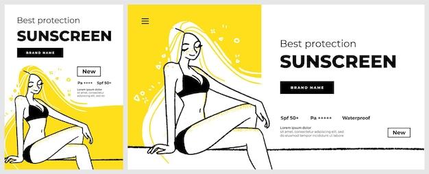 Плакат и баннер или шаблон целевой страницы для защиты от солнцезащитного крема счастливый улыбающийся женский персонаж