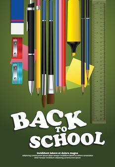学校のデザインテンプレートイラストに戻るポスター