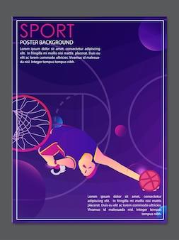 Плакат фон спорт баскетбол творческий современный