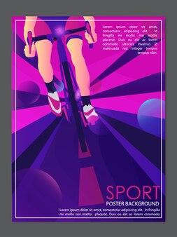 Плакат фон спорт велосипед творческий современный