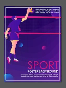 Плакат фон спорт волейбол творческий современный