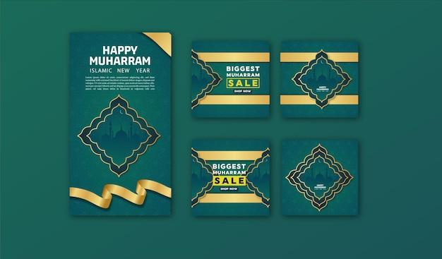 Плакат большой распродажи день муххарам новый год моэслим