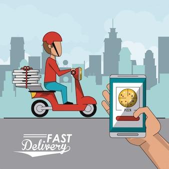 빠른 피자 배달 남자와 포스터 도시 풍경