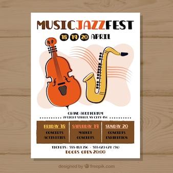 트럼펫과 바이올린과 음악 파티 포스터 개념