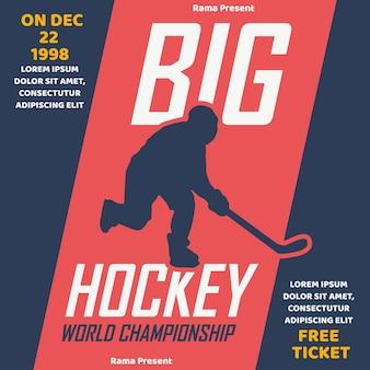 Дизайн плаката большого чемпионата по хоккею с хоккеистом, держащим клюшку, плоскую иллюстрацию