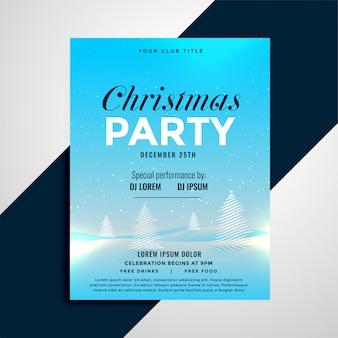 クリスマスパーティーのポスターデザイン