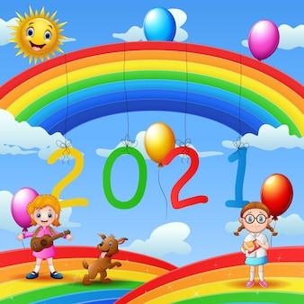 2020年新年のイラストのポスターデザイン