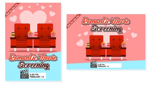 ロマンチック映画の上映用ポスターデザイン。横方向と縦方向の寸法があります。
