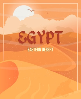 A poster design of a holiday in egypt.