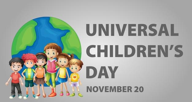 Poster design for universal children's day Free Vector