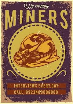 ヘルメットのイラストとポスターデザイン