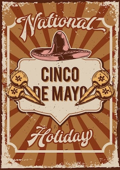 メキシコの帽子とマラカスのイラストとポスターデザイン