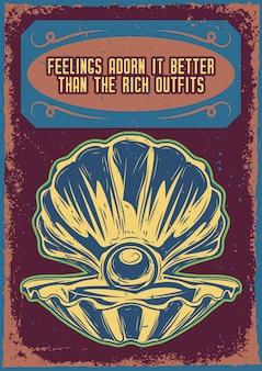 Дизайн плаката с изображением ракушки с жемчужиной