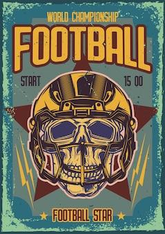 ヘルメットと頭蓋骨のイラストとポスターデザイン