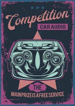 車のオーディオシステムのイラストとポスターデザイン