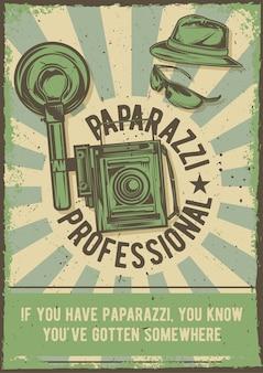 파파라치 장비의 일러스트와 함께 포스터 디자인