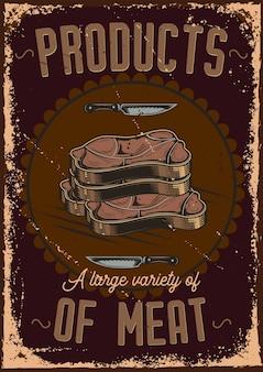 얇게 썬 고기 일러스트와 함께 포스터 디자인