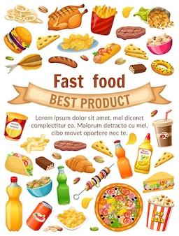 Плакат быстрого питания.