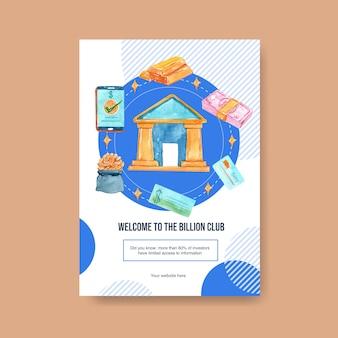 銀行、ビジネス、通貨の水彩イラストのポスターファイナンスデザイン