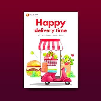 Progettazione di consegna cibo poster per marketing, vendita, promozione, illustrazione dell'acquerello di pubblicità