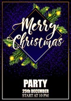 Плакат для рождественской вечеринки с реалистичными еловыми ветками