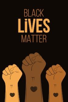 Black lives matter 시위 포스터. 흑인에 대한 폭력을 중지하십시오.