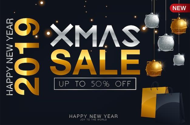 Poster forクリスマスセール背景フラットデザイン