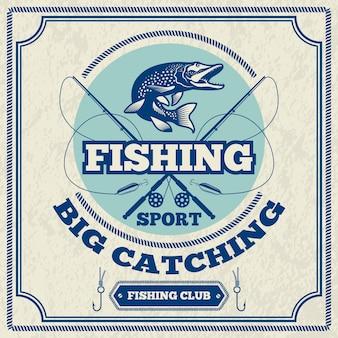 釣りクラブのポスター。パイクのモノクロイラスト。釣りポスタークラブ、魚のバナーをキャッチ