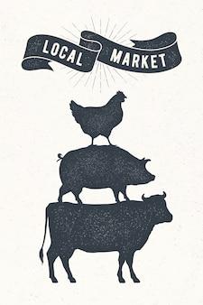 地元の市場のためのポスター。