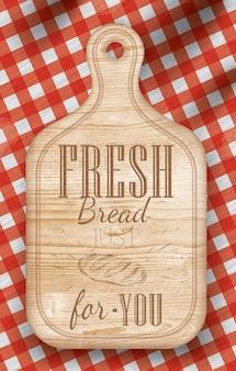 ポスターの新鮮なパン