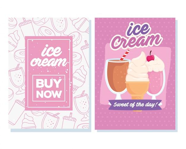 今すぐポスターアイスクリームを購入しておいしい料理を