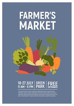 ファーマーズマーケット、収穫祭、またはおいしい完熟野菜や作物で飾られた新鮮なオーガニックフードフェアのポスターイラスト。イベントのお知らせ、プロモーションのカラフルなベクトルイラスト。