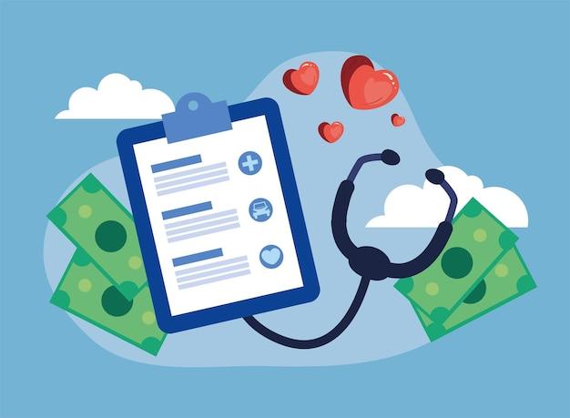 ポスター保険料支払い車と医療