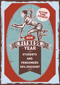 운동 자전거에 여자의 일러스트와 함께 포스터 라벨 디자인