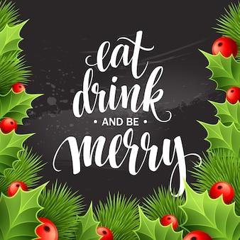 포스터 글자 술을 마시고 기쁘다, 인사말 카드