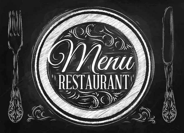 Poster menu restaurant