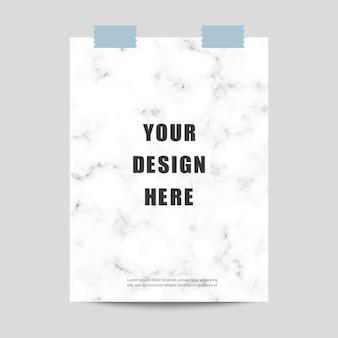 대리석 패턴 및 스카치 테이프와 포스터 이랑