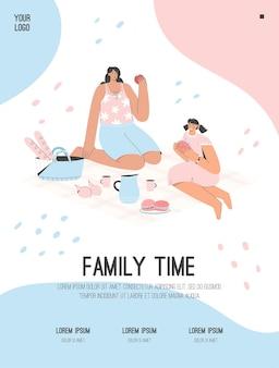 가족 시간 개념 어머니와 피크닉에서 딸의 포스터