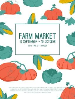 농장 시장 개념의 포스터입니다. 농기업, 지역 유기농 식품 만들기