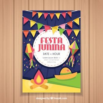 Плакат праздничной юнины с традиционными элементами