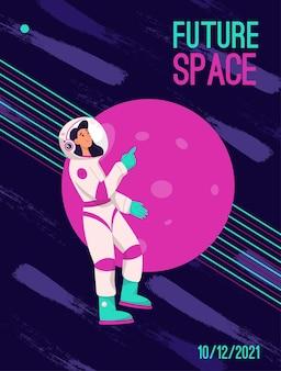 Плакат будущей космической концепции