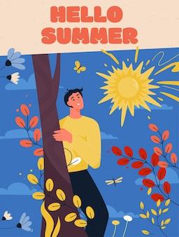 こんにちは夏のコンセプトのポスター