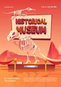 Плакат исторического музея со скелетами динозавров