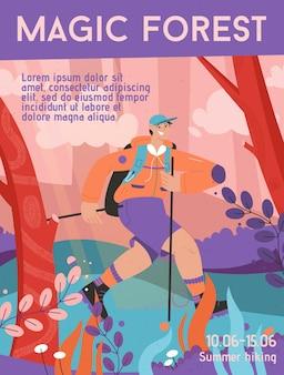 Плакат волшебного леса концепции улыбающийся парень походы на природе