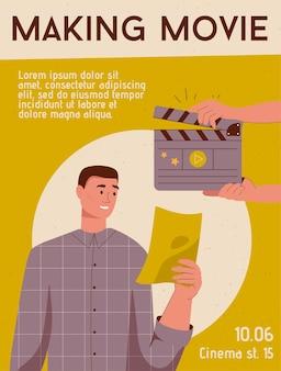 映画のコンセプトを作るポスター