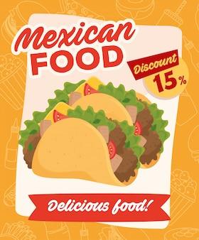 15%オフのメキシコ料理のポスター