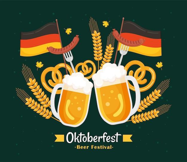 옥토버페스트 축하 포스터