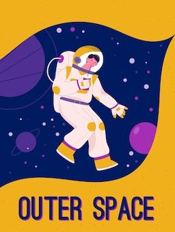 Плакат концепции космического пространства