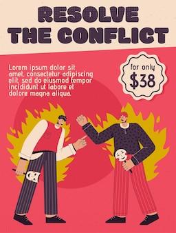 Плакат концепции resolve the conflict